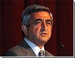 Вашингтон признал президентские выборы в Армении демократичными
