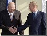 Надо чаще встречаться: Путин вновь призвал Росселя обсудить проблемы России