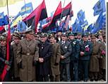 """В центре Киева """"сознательные украинцы"""" пикетируют офис Витренко"""