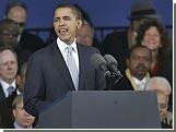 Обама вызвал дикий восторг, высморкавшись перед публикой