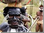 Папуасы сожгли, отравили и повесили полсотни ведьм и колдунов