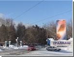 Через два месяца в Екатеринбурге начнется строительство Летнего парка Аллы Пугачевой