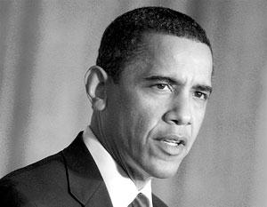 План Обамы