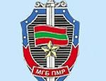 МГБ Приднестровья возбудило уголовное дело по факту публикации статьи