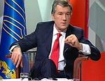 Ющенко заявил, что за срыв поставок газа в Европу будет отвечать Россия