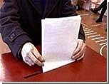 С 13 февраля южноуральцы смогут проголосовать досрочно