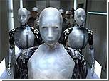 США могут разработать кодекс поведения боевых роботов
