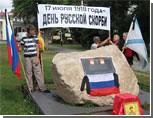 Симферопольский горсовет борется с Памятным знаком жертвам политического террора