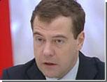 Медведев обещает продолжить ротацию губернаторов