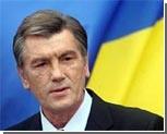 Одесские коммунисты 10 февраля намерены депортировать Ющенко в США