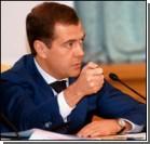 Медведев: У России нет агрессивных планов