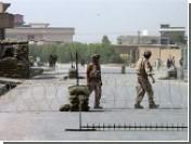 В Афганистане за разглашение гостайны арестован британский офицер