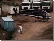 В Греции после побега самого удачливого преступника уволены три чиновника