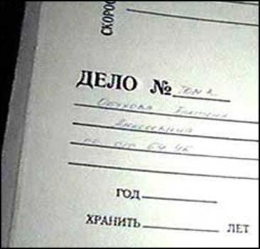 Дело экс-охранника Кушнарева отправили на доследование