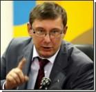 """Луценко """"наехал"""" на своих подчиненных"""