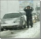 Искусственный снегопад парализовал Пекин