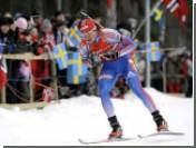 Российский биатлонист в третий раз попался на допинге