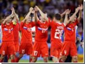 Сборная России осталась в первой десятке рейтинга ФИФА