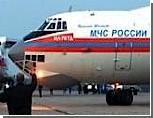 В Паттайе русский турист нырнул в море во время отлива и сломал позвоночник / Парализованного россиянина эвакуировали на родину самолетом МЧС