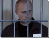 """Скандальный ролик об """"аресте Путина"""" оказался рекламой запрещенного в России фильма"""