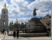 """Конкурс для читателей """"Нового Региона"""": Выиграйте уикенд в Киеве на двоих!"""