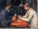 Картину Сезанна купили за рекордные четверть миллиарда долларов