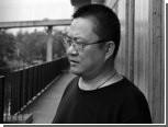 Лауреатом Притцкеровской премии стал китайский архитектор