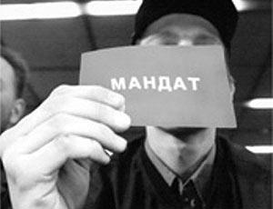 Пятерых депутатов сельсовета приднестровского села Строенцы лишили мандатов за непосещение заседаний