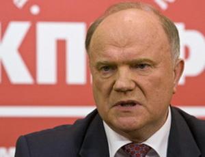 Зюганов предложил сузить полномочия президента России