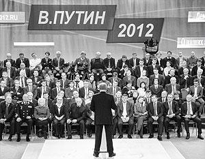 Владимир Путин: Оппозиционеры ищут жертву на заклание