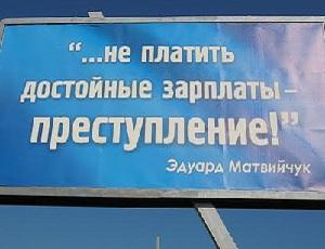 """Одесский губернатор не видит ничего страшного в том, что строителям стадиона """"Черноморец"""" не платят зарплату"""