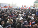 Уральские рабочие решили создать лейбористскую партию