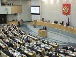 Госдума одобрила законы о партиях и губернаторах