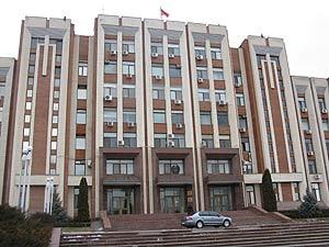 Парламент Приднестровья вернул на доработку президентские поправки в закон о ценах и ценообразовании