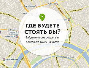 """Сайт организаторов акции """"Большой белый круг"""" заблокирован"""
