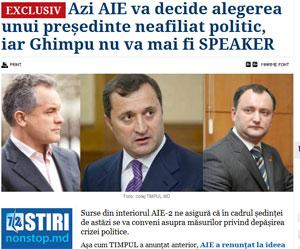 СМИ: Молдавские либералы получают право выдвинуть кандидата в президенты