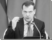 Медведев поставил ФСБ задачу на период выборов
