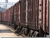 Кишинев заявляет о готовности пустить грузы по железной дороге через Приднестровье