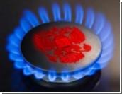 """Литва хочет ограничить влияние """"Газпрома"""" / У российского концерна отнимут право решающего голоса"""