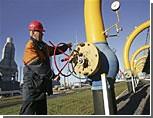 """Эксперт: Украина может предложить """"Газпрому"""" купить газ из своих хранилищ / Российскому газовому монополисту грозит штраф в $120 миллионов за срыв поставок в Европу"""