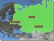 Посол РФ: Республика Молдова могла бы получить ряд преимуществ, взяв курс на сближение с Таможенным союзом