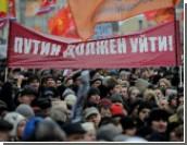 Одного из организаторов марша оппозиции в Петербурге вызвали в СК