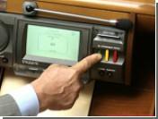 Парламент Украины одобрил новый вариант Уголовного кодекса страны