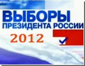 В Петергофе сотрудников Николаевской больницы заставляют голосовать за Путина