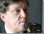 ВС РФ посчитал законным отказ в регистрации Явлинского кандидатом в президенты