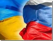 Киевская газета: Россия не ценит, что Украина сделала для нее в последние годы