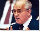 Горбачев хочет возглавить Лигу избирателей