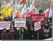 В столице Приднестровья прошел митинг в поддержку Путина и миротворческой операции на Днестре