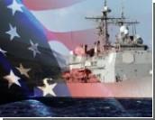 США готовы ответить на возможную агрессию Ирана