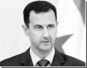 В Сирии назначены референдум и выборы